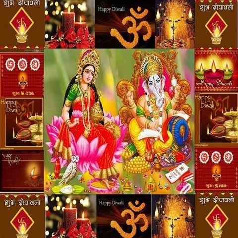 Mahalaxmi Mantra - Suresh Wadkar Bhakti Sangeet Ringtones Download