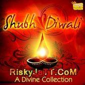 Om Jai Jagdish Hare - Anup Jalota Bhakti Sangeet Ringtones