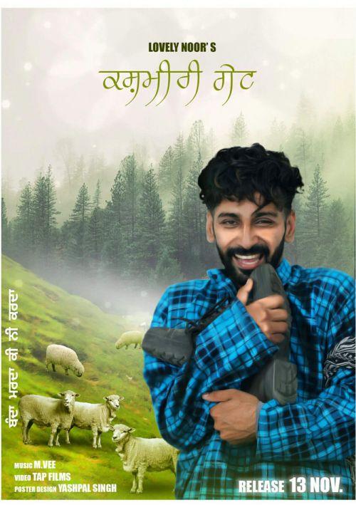 kashmir ringtone mp3 download