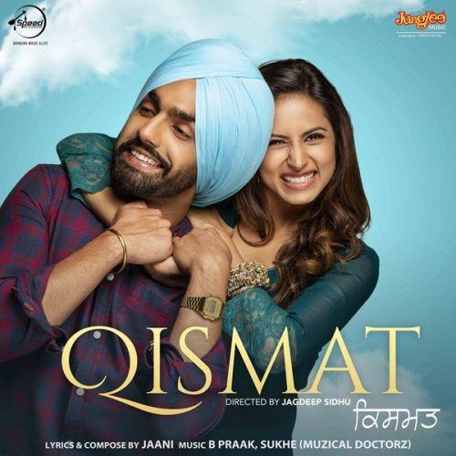 Download Full Panjabi Song Sakhiyaan: B Praak, Divya Bhatt Punjabi Ringtones