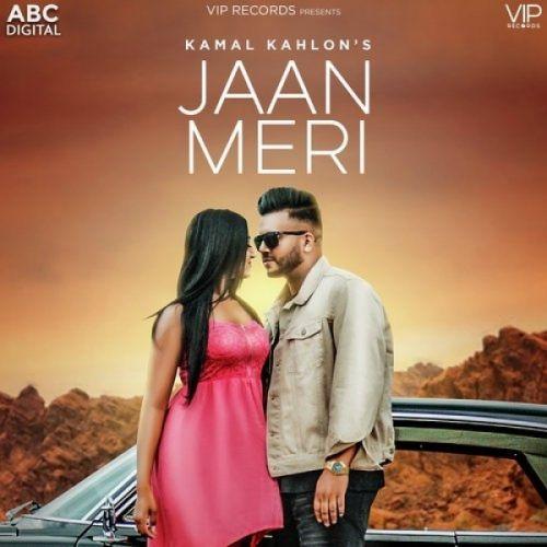 Jaan meri songs download | jaan meri songs mp3 free online hungama.