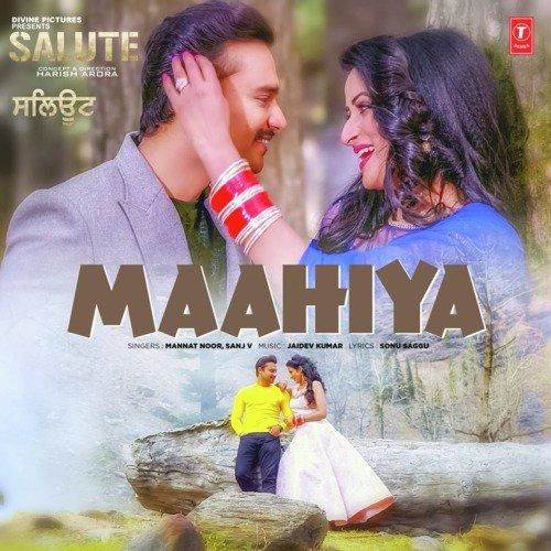 download salute mp3 songs