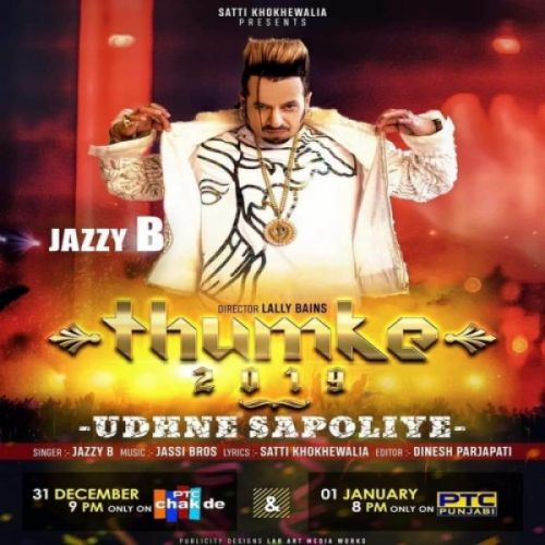 Download Udhne Sapoliye Jazzy B mp3 song, Udhne Sapoliye Jazzy B full album download