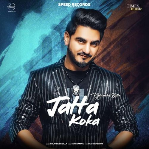Download Jatta Koka Kulwinder Billa mp3 song, Jatta Koka Kulwinder Billa full album download