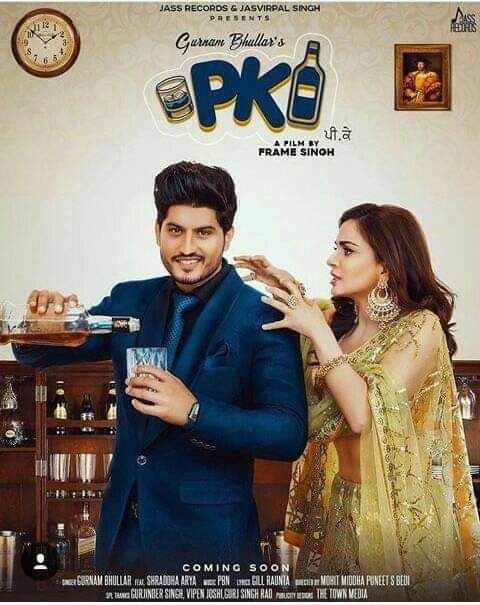 Download PK Gurnam Bhullar mp3 song, PK Gurnam Bhullar full album download