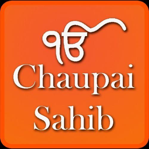 Chaupai sahib song | chaupai sahib song download | chaupai sahib.