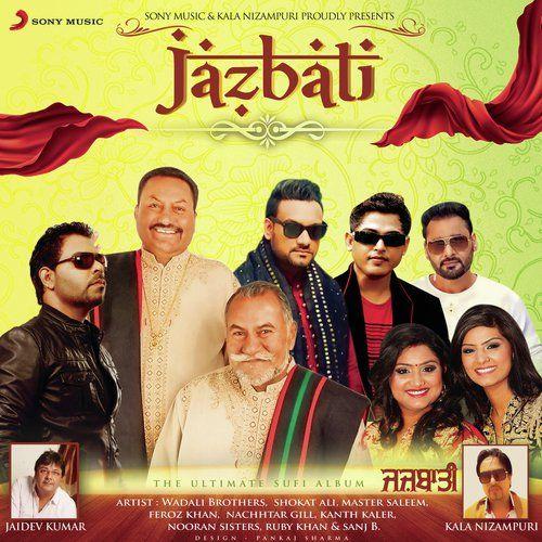 Dooriyan punjabi song ringtone download