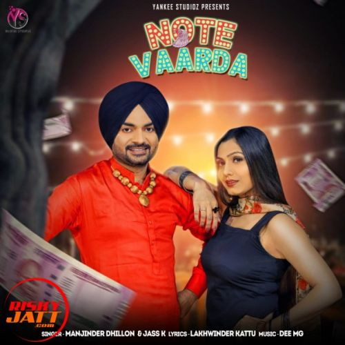 download Note Vaarda Manjinder Dhillon, Jass K mp3 song ringtone, Note Vaarda Manjinder Dhillon, Jass K full album download