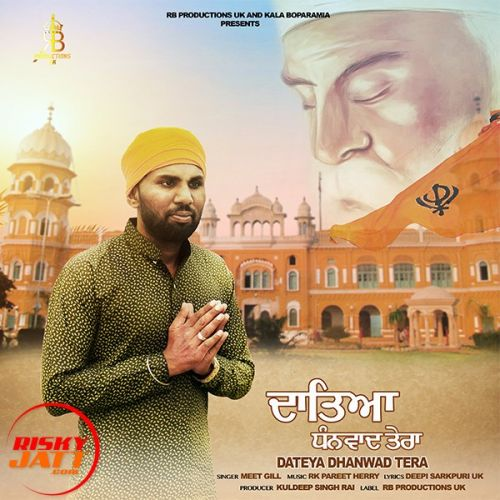 Download Dateya Dhanwad Tera Meet Gill mp3 song, Dateya Dhanwad Tera Meet Gill full album download