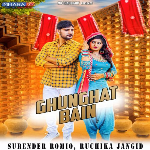 download Ghunghat Bain Ruchika Jangid, Surender Romio mp3 song ringtone, Ghunghat Bain Ruchika Jangid, Surender Romio full album download