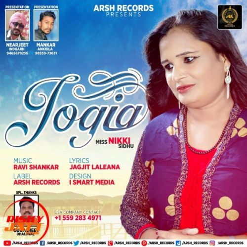 Download Jogia Miss Nikki Sidhu mp3 song, Jogia Miss Nikki Sidhu full album download