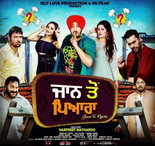 download Gill Saab Inderjit Nikku mp3 song ringtone, Jaan Toh Pyara Inderjit Nikku full album download