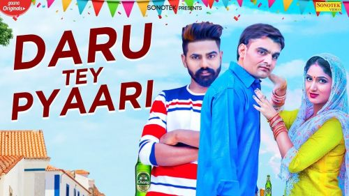 Download Daru Te Pyari Gd Kaur, Raj Mawar mp3 song, Daru Te Pyari Gd Kaur, Raj Mawar full album download