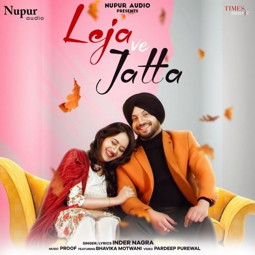 download Leja Ve Jatta Inder Nagra mp3 song ringtone, Leja Ve Jatta Inder Nagra full album download