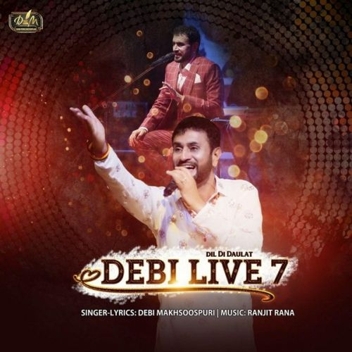 download Galat Kanoon (Live) Debi Makhsoospuri mp3 song ringtone, Dil Di Daulat (Debi Live 7) Debi Makhsoospuri full album download