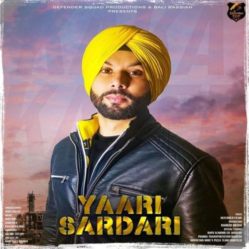 download Yaari Sardari Kaka Kaler mp3 song ringtone, Yaari Sardari Kaka Kaler full album download