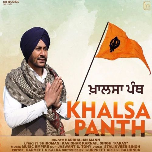 download Khalsa Panth Harbhajan Mann mp3 song ringtone, Khalsa Panth Harbhajan Mann full album download