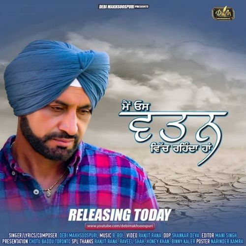 download Main Os Watan Vich Rehnda Haan Debi Makhsoospuri mp3 song ringtone, Main Os Watan Vich Rehnda Haan Debi Makhsoospuri full album download