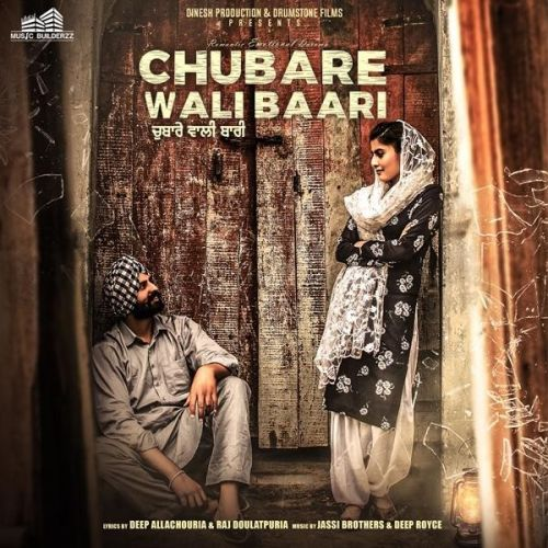 download Nachna Kulwant Kaler mp3 song ringtone, Chubare Wali Baari Kulwant Kaler full album download